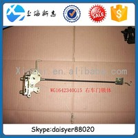 Sinotruk spare parts Right door lock body assembly WG1642340015/2
