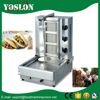 high quality gas chicken shawarma machine for sale,electric shawarma grill machine with low price