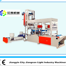Plastic printing equipment film blowing and printing machine production line price