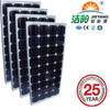 140W 12V mono crystalline photovoltaic solar energy panel solar module solar pv panel for motor home caravan