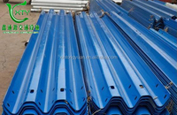 hot dip galvanized steel beam safety traffic guardrail