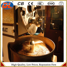 coffee bean roasting machine cocoa bean roasting machine cocoa bean grinding machine