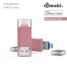 2016 Gmobi for iphone sandisk flash drive 64GB lightning/micro/normal usb 3 in 1 Card Reader Wholesale