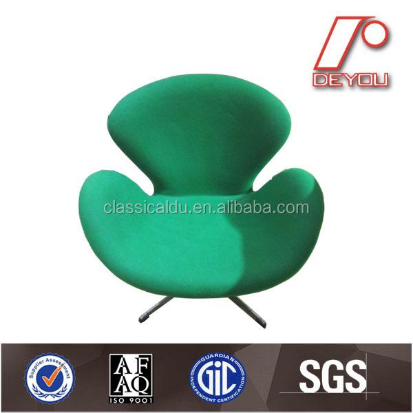 Stoff Schwan Stuhl, Stoff Wanne Stuhl, Moderner Stuhl Schwan