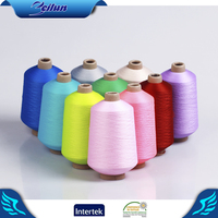 Ring spun semi-dull double twisted nylon dyed yarn from yarn manufacturer in china