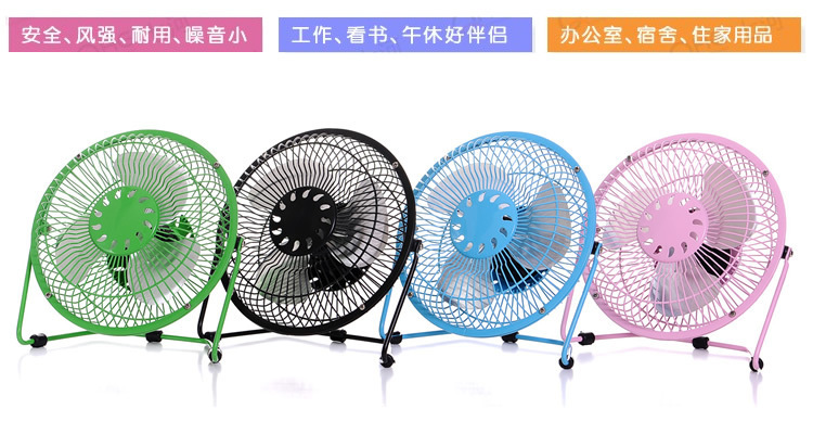 New arrival 6 inch USB mini fan,Portable mini Fan,handheld mini fan hot selling!