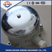 Mining Explosion Proof Electric door Bell alarm by bafang group
