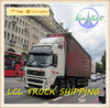 cheap and fast shipping china germany lcl Chengdu chongqing to Karaganda