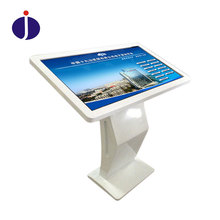 32 43inch lcd display digital signage smart advertising kiosk
