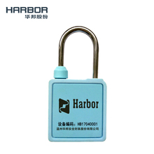 HARBOR Nfc Cell Phone And Container Boxes Car Security Plastic Smart Lock