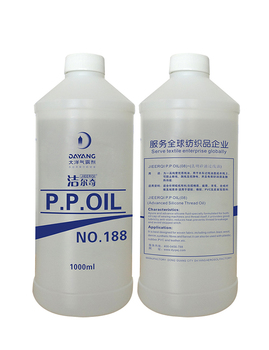 JIEERQI 188 P.P.OIL Lubricant oil grease for sewing thread