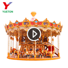 48 People Outdoor Children Game Amusement City Park Equipment Gardens Small Kiddie Merry Go Round Double Decker Carousel