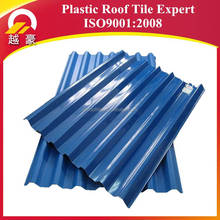 Manufacturer Of Coloful Chinese PVC Plastic Roof Tile And UPVC Roof Tile