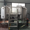 10bbl 15bbl 20bbl Beer Brew Kettle