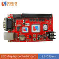 NETWORK LED Module Control Card for led moving signs