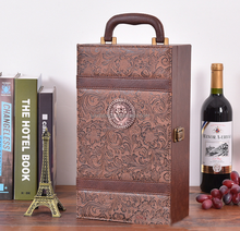 general wine gift box red wine suitcase leather box