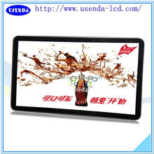 26 32 42 inch wall mounted cosmetic lcd advertising digital signboard