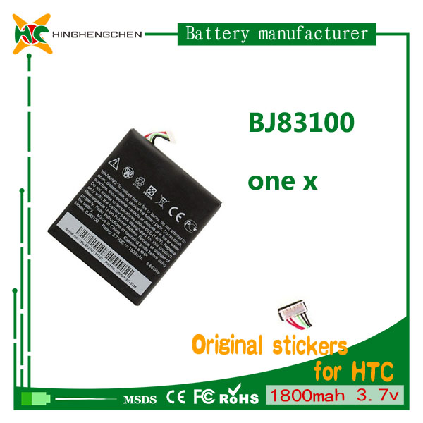 China mobile phone battery for HTC One X One XT LTE Supreme