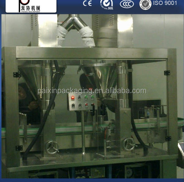 Full automatic grade powder sealing and capping machine / coffee powder package machine