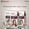 /product-gs/dexe-super-professional-hair-color-cream-permanent-for-household-usage-60404532232.html