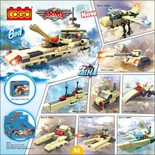 COGO Army/Creator/City/Girls plastic building blocks toys