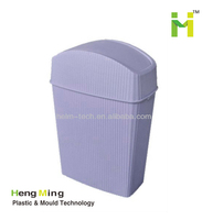 8L cute household trash can with swing lid