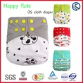Happy flute OS suede cloth inner sleepy baby cloth diaper with diaper insert