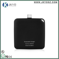 Emergency power bank disposable 1000mah for apple mobile phone