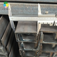 Q345 q235 u type high intensity hot rolled universal channel steel