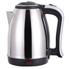 Home Appliances Stainless Steel Electric Kettle