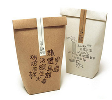 Custom Printed Food Kraft Paper Bags Lined Aluminum Foil Paper Coffee Bag