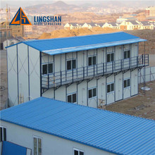 low cost construction prefab homes labor camp with ISO9001:2008
