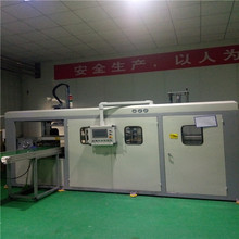 High Efficiency PLC Control Thermoforming Machine