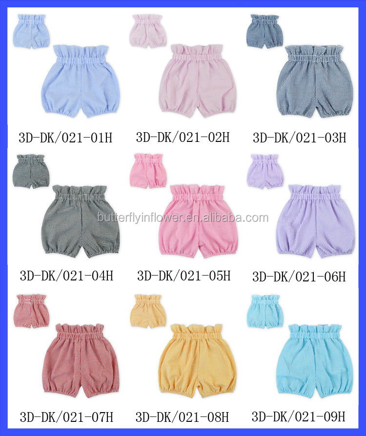 Ruffle waisted bubble shorts, baby bubble shorts, toddler ruffle bloomers for kids