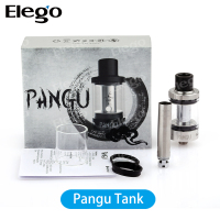 wholesale China express 2016 Kanger PANGU best price electronic cigarette new tank