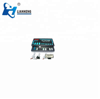 Strong intensity LED Hide a way kits LTDG77L for police vehicle/ambulance vehicle/fire truck, hideaway strobe lights