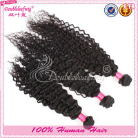 aliexpress vendor china brazilian human virgin hair weave