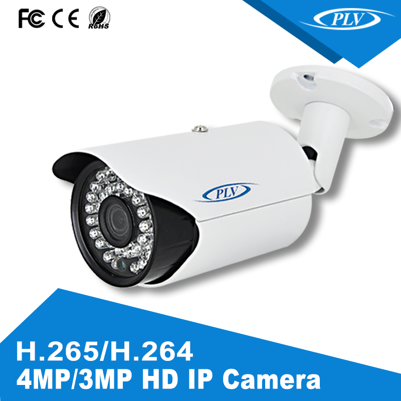 Bullet ip camera Up to 4Megapixel (2592*1520) resolution 3 mp ip camera