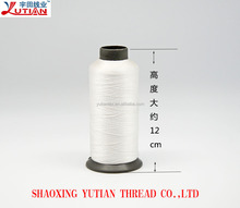 china factory price polyester sewing thread for seat cushion