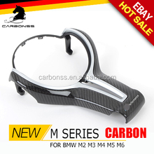 HIGH MARGIN CARBON STEERING WHEEL TRIMS FOR BMW M PERFORMANCE M2 M3 M4 M5 M6