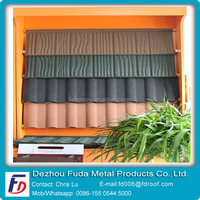 New Sunlight Popular Colorful Stone Coated Metal Roofing Tile