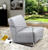 Modern living room design single seat sofa leisure chair