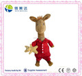 Plush 10 inches Llama Plush Doll