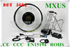 /product-detail/mxus-ce-48v-1000w-bicycle-motor-rear-wheel-electric-bike-kit-1456921694.html