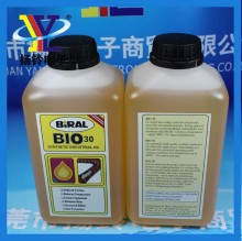 SMT Grease from Norway BIRAL BIO 30 Synthetic industrial oil