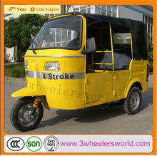 China Supplier Newest Design Tricycle Passenger Motorcycle / Bajaj Three Wheel Scooter /Bajaj Tricycle CNG auto rickshaw
