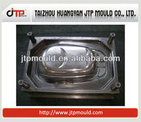 kids plastic bathtub mould in china manufactures