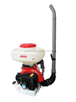 Agriculture Spray Machine Knapsack Mist-Duster