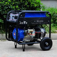 CLASSIC CHINA 5KW 1 Year Warranty Natural LPG Gas Generator, LP Gas Generators Home Use