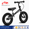 2016 New Cool Design Popular Exercise Kids Balance Bike/Super Cheap Unique Kids Balanced Bike/Cool Balance Bikes for Kids